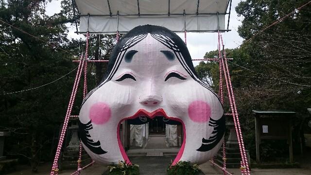 f:id:yumioomu:20180108123520j:image