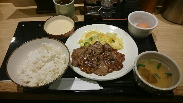 f:id:yumioomu:20180315144937j:image