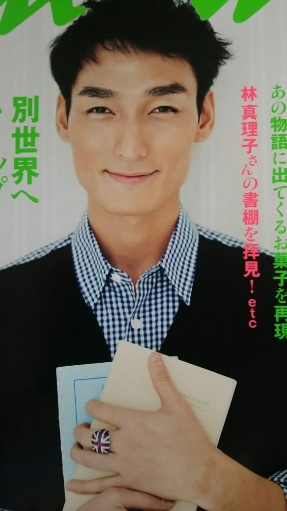 f:id:yumipon0524:20170522074552j:plain