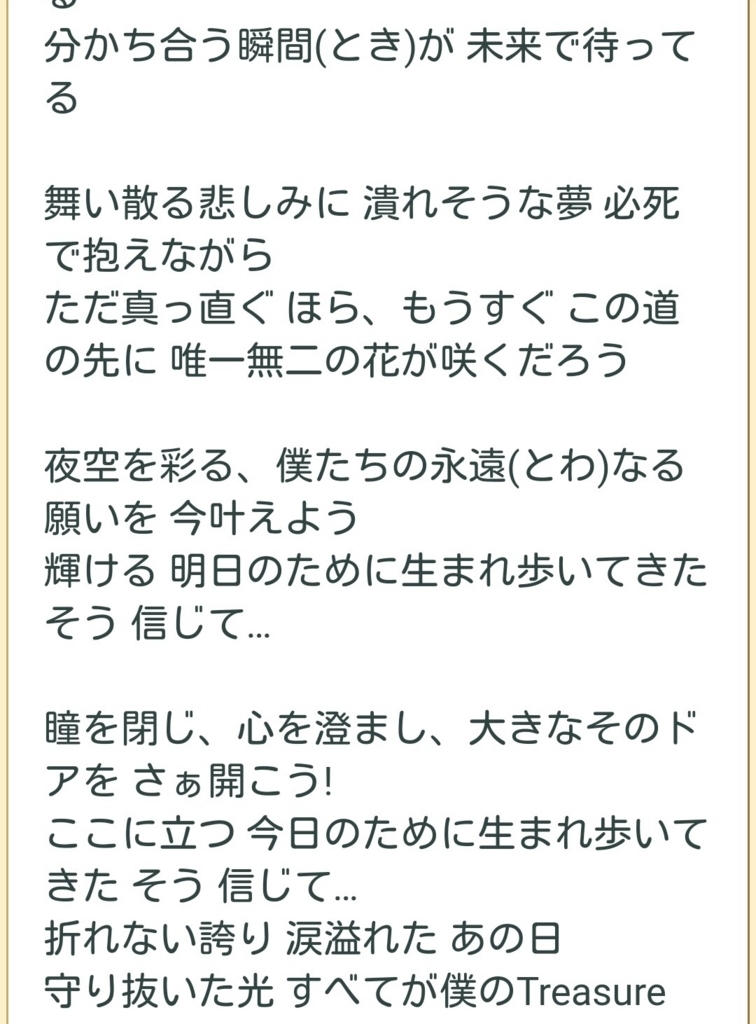 f:id:yumipon0524:20180122022503j:plain