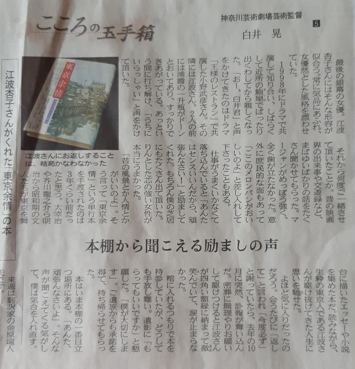 f:id:yumipon0524:20190713070806j:plain