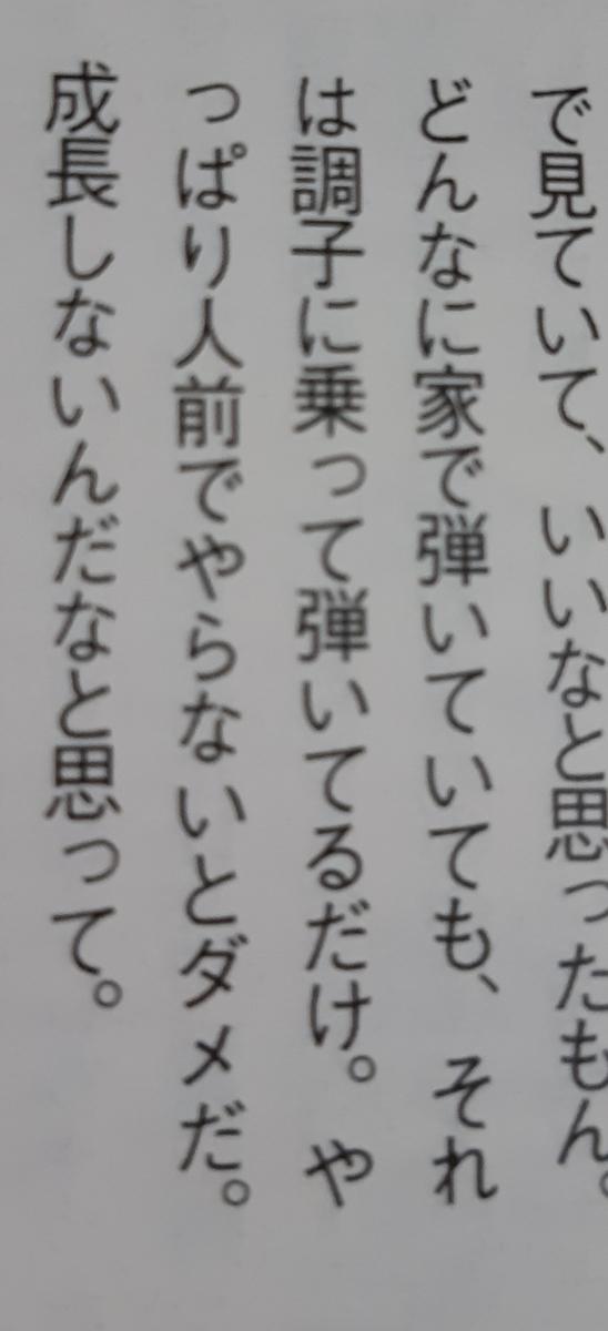 f:id:yumipon0524:20190808000145j:plain