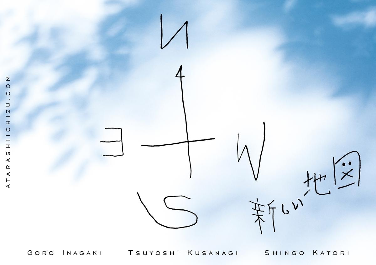 f:id:yumipon0524:20190922061031j:plain