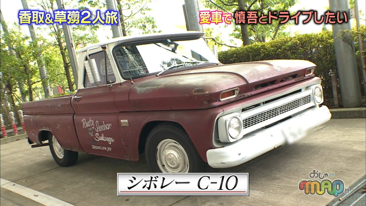 f:id:yumipon0524:20191118014002j:plain