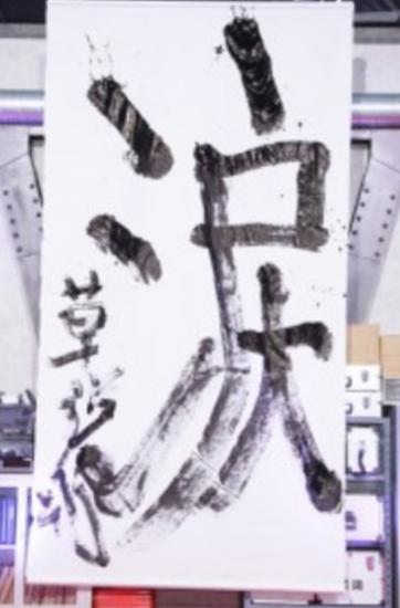f:id:yumipon0524:20200118233246j:plain