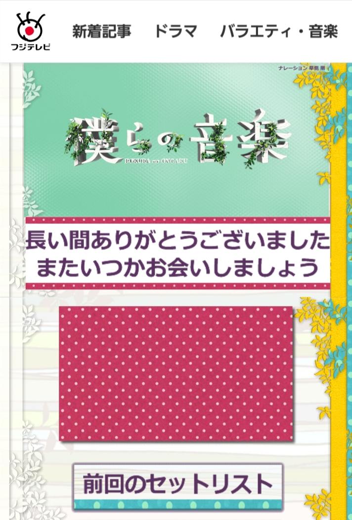 f:id:yumipon0524:20200318052104j:plain