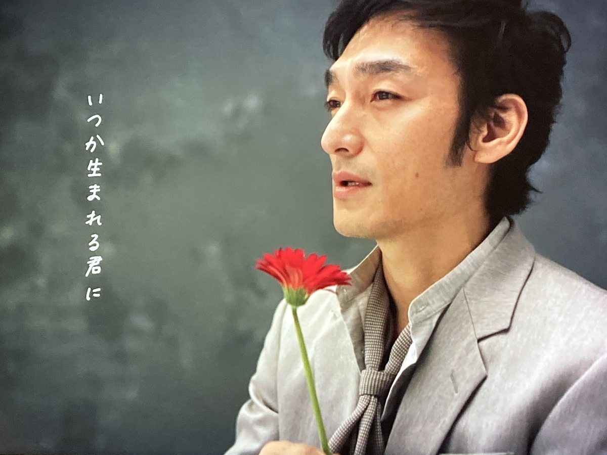 f:id:yumipon0524:20210111145241j:plain