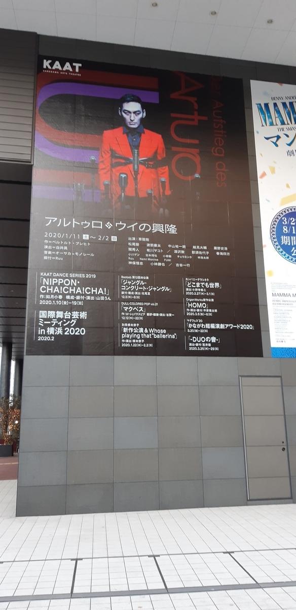 f:id:yumipon0524:20210314234325j:plain