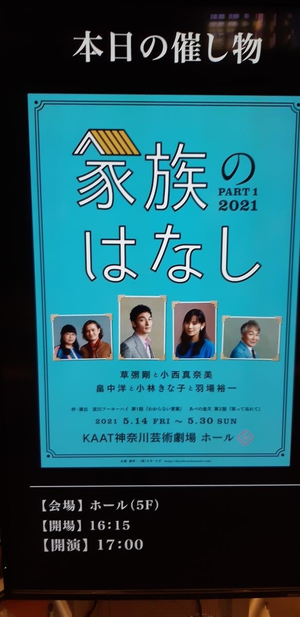 f:id:yumipon0524:20210515073934j:plain