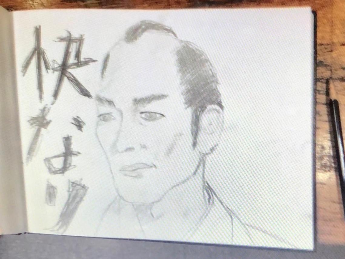 f:id:yumipon0524:20210624003518j:plain