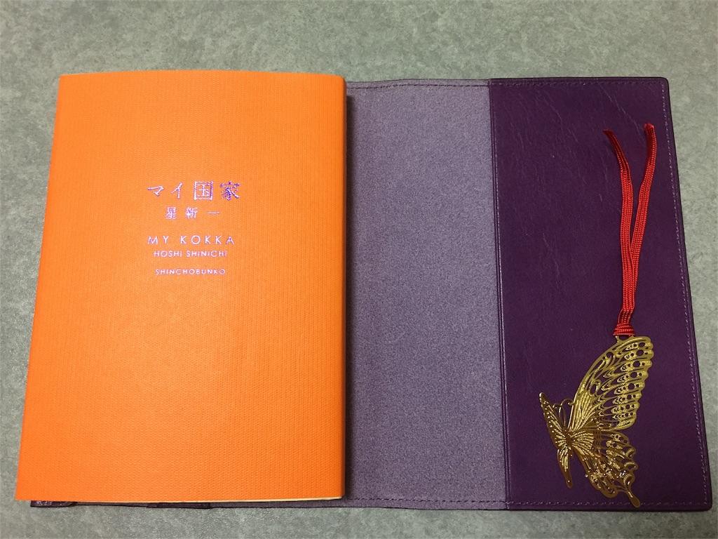 f:id:yumishidesu:20161211011544j:image