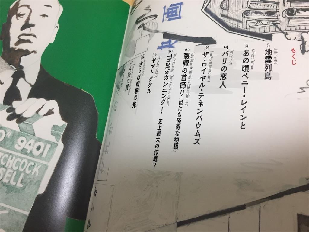 f:id:yumishidesu:20170111012009j:image