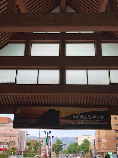 f:id:yumitokoh:20190827051420j:image