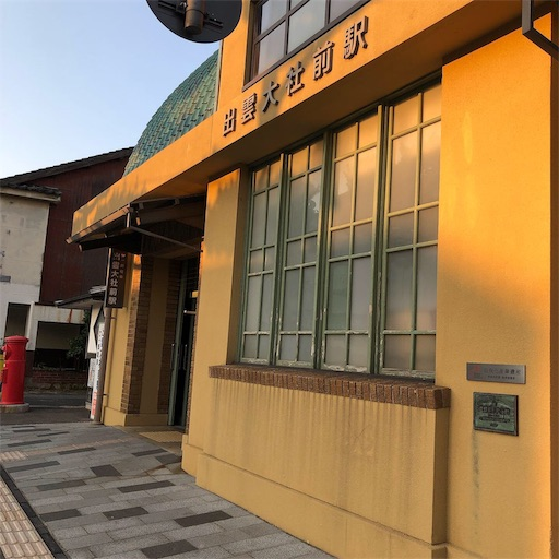 f:id:yumitokoh:20190827052249j:image