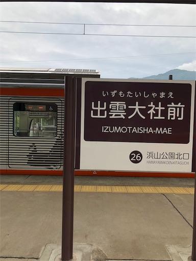 f:id:yumitokoh:20190827232700j:image