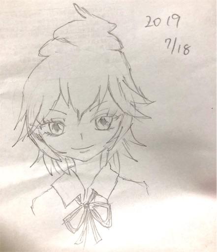 f:id:yumitokoh:20191013160325j:image