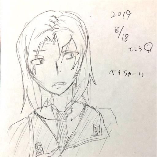 f:id:yumitokoh:20191013160413j:image