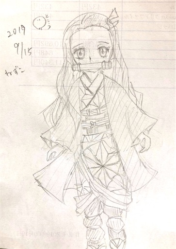 f:id:yumitokoh:20191013160552j:image