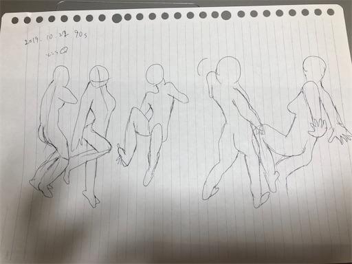 f:id:yumitokoh:20200311084829j:image