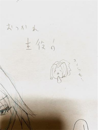 f:id:yumitokoh:20200403084301j:image