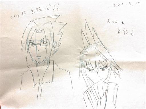 f:id:yumitokoh:20200403084307j:image