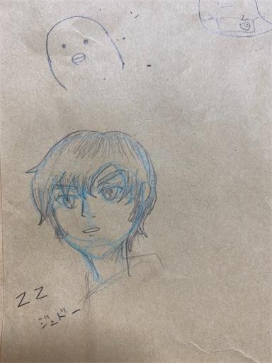 f:id:yumitokoh:20200602021415j:image