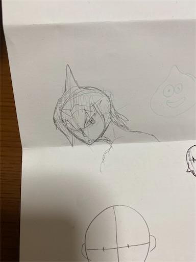f:id:yumitokoh:20200602021424j:image