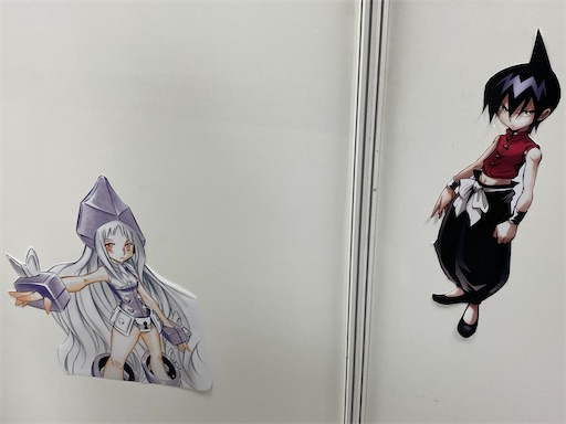 f:id:yumitokoh:20200622081918j:image