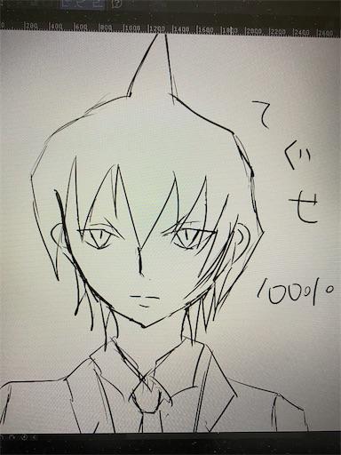 f:id:yumitokoh:20200630135920j:image