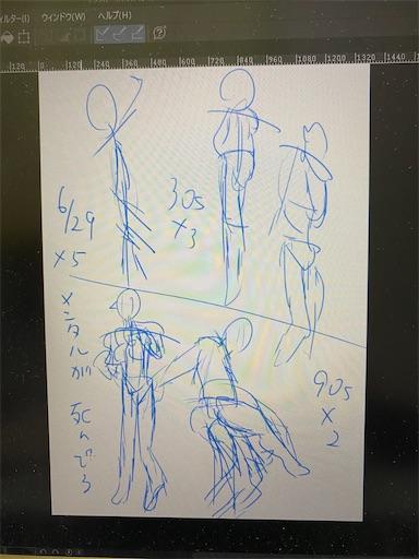 f:id:yumitokoh:20200630140820j:image