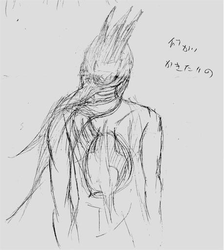 f:id:yumitokoh:20200731144014j:image