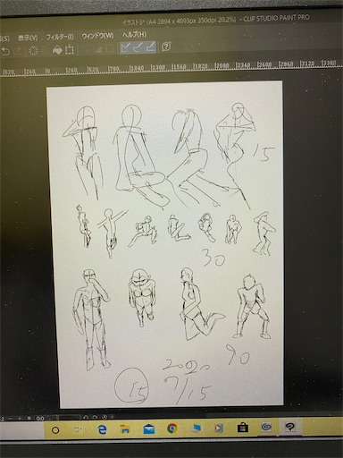 f:id:yumitokoh:20200731144057j:image