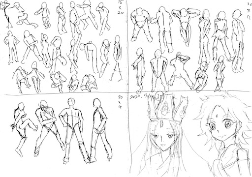 f:id:yumitokoh:20200731144100j:image