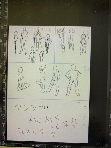 f:id:yumitokoh:20200731144110j:image