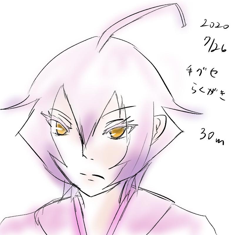 f:id:yumitokoh:20200731150720j:plain