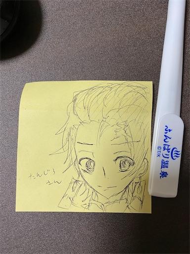 f:id:yumitokoh:20201114142312j:image