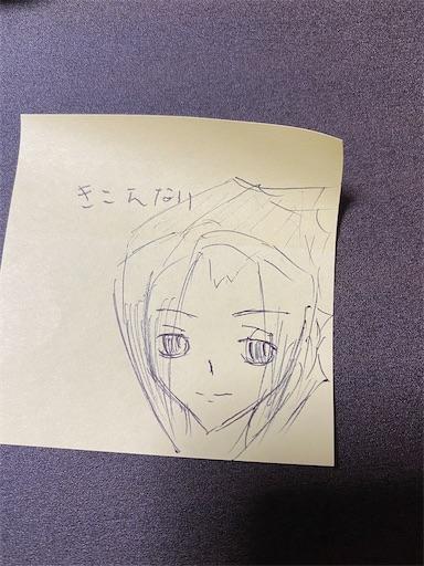 f:id:yumitokoh:20201114142325j:image