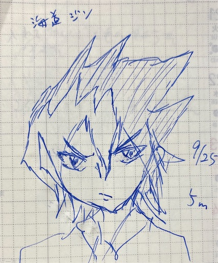 f:id:yumitokoh:20201114142335j:image
