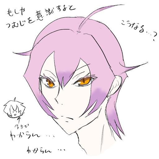f:id:yumitokoh:20201114142345j:image