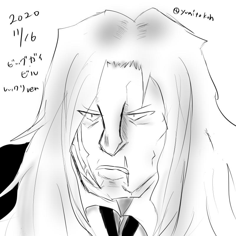 f:id:yumitokoh:20210213130448p:plain