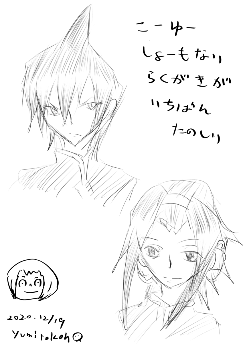 f:id:yumitokoh:20210213131836p:plain