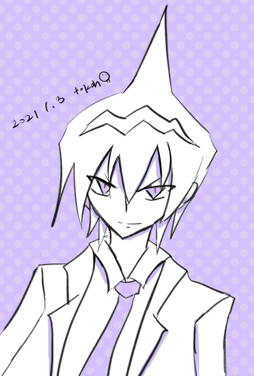 f:id:yumitokoh:20210213133223p:plain