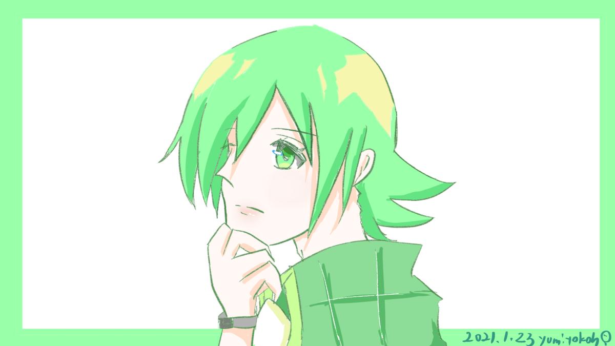 f:id:yumitokoh:20210213134034p:plain
