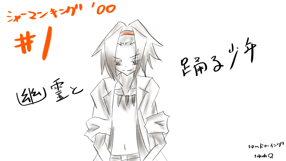 f:id:yumitokoh:20210215092429p:plain