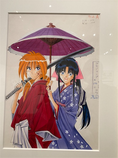 f:id:yumitokoh:20210303112115j:image