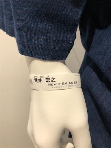 f:id:yumitokoh:20210320161941j:image