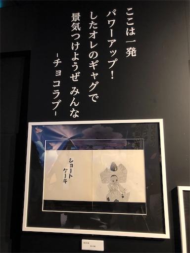 f:id:yumitokoh:20210320161951j:image