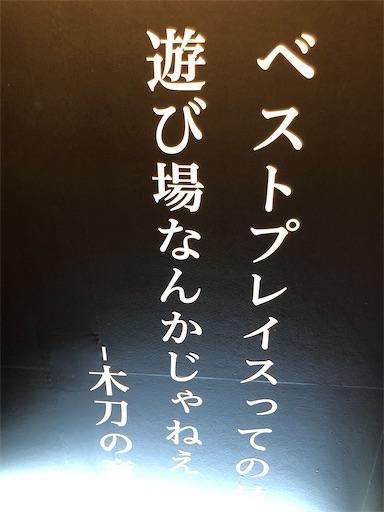 f:id:yumitokoh:20210320161957j:image