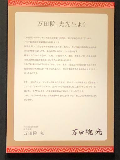 f:id:yumitokoh:20210320162009j:image