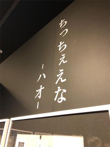 f:id:yumitokoh:20210320162417j:image